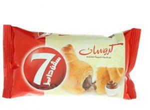 Beda Croissant 5 Days dengan 7 Days Oleh-oleh Umrah